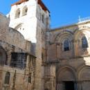 Храм гроба Господня (воскресения Христова), Иерусалим