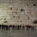 Западная стена (стена плача), Иерусалим