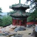 Summer Imperial Palace in Beijing and Empress Cixi