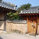 Деревня Хахве (Республика Корея)