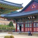 Храм Хэинса и Трипитака Кореана (Республика Корея)