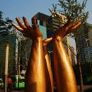 Сеул – столица Республики Корея