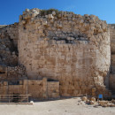 Herodion Fortress (Israel)