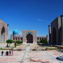 Самарканд (Узбекистан)