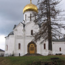 Cathedral of the Holy Virgin's Nativity (Zvenigorod)