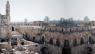 В Израиле обнаружено предполагаемое место суда над Христом