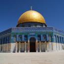 С 5 по 13 апреля 2015 г. путешествие по Израилю и Палестине