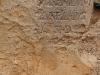 НАЦИОНАЛЬНЫЙ ПАРК КЕЙСАРИЯ (ИЗРАИЛЬ)