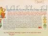 Согласие Ее Величества Королевы Великобритании Елизаветы II на брак Его Королевского Высочества Принца Уильяма Уэльского и Кэйт Мидлтон