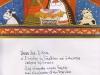 Поздравление с Рождеством Христовым и с наступающим, новым годом, от Вселенского Патриарха Варфоломея. 2018 г. Из личной коллекции