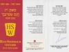 Автограф израильского винодела Гади Стернбаха (Израиль)