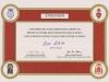 Сертификат о посещении гробницы Святого Павла в Риме