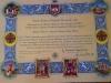 Грамота к Кресту Папы Римского Льва XIII SIGNUM SACRI ITINERIS HIEROSOLYMITANI