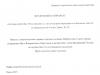 Перевод открытки с пасхальным поздравлением от Вселенского Патриарха Варфоломея (Пасха 2015)