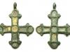 Нательный крест XI –XII вв.