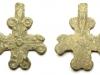 Нательный крест XI – 1-я половина  XII века