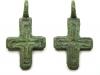 Крест нательный, медный сплав, XI – XIII вв.
