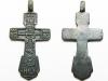 Крест нательный,  XIV-XVII вв.