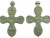 Крест наперсный  «Распятие с Предстоящими. Пророк Илия. Избранные святые», XV-XVI вв.