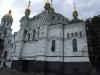Киево-Печерская Лавра (Украина)