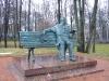 Музей Петра Ильича Чайковского (г. Клин)