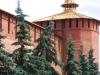 Коломна (Московская область)