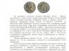 5.3. Заключение ГИМ на Фоллис Елены, матери Константина Великого, 327-329 гг. н.э.