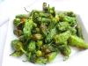 Падронский зеленый перец