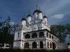 Спасо-Преображенская церковь  XVI  в.