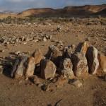 Жертвенник из 12 камней