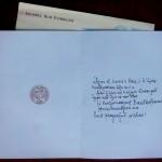 Рождественское поздравление от Вселенского Патриарха Варфоломея с автографом. Из личной коллекции