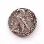 8.2. Шекель (сребреник Иуды) (реверс). Из личной коллекции