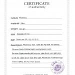 8.3. Сертификат подлинности шекеля (сребреник Иуды)