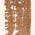 Письмо египетского солдата. Калифорнийский университет, библиотека Бэнкрофт в Беркли