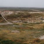 Национальный парк Тель-Арад
