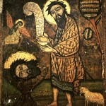 John the Baptist. Coptic Icon