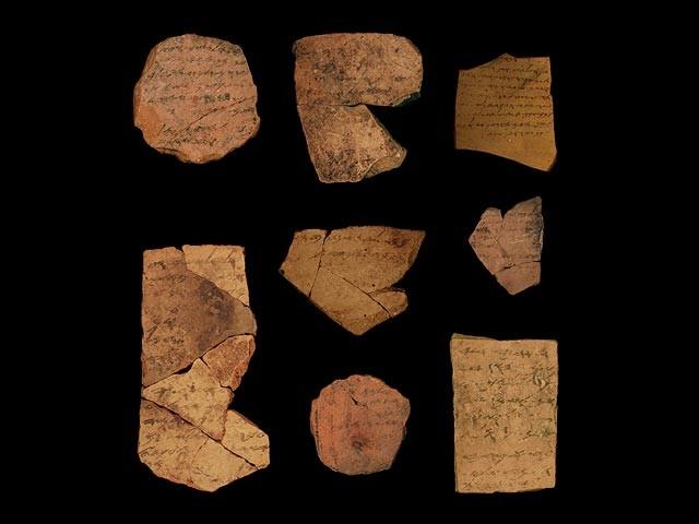 Фото М.Кордонский. Управление древностей Израиля