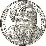King Aristobulus II. Engraving from  the collection of biographies Promptuarii Iconum Insigniorum (1553)