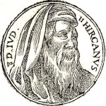King John Hyrcanus II. Engraving from  the collection of biographies Promptuarii Iconum Insigniorum (1553)