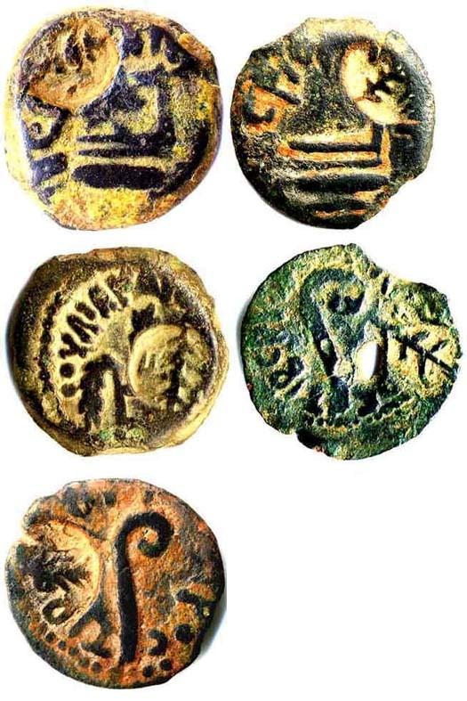 5 монет Пилата с надчеканами из 13 каталогизированных во всем мире.