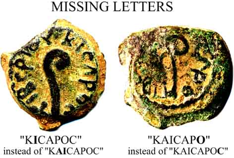 The varieties on Pilate's coins