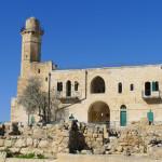 Парк Неби Самуэль, гробница пророка Самуила